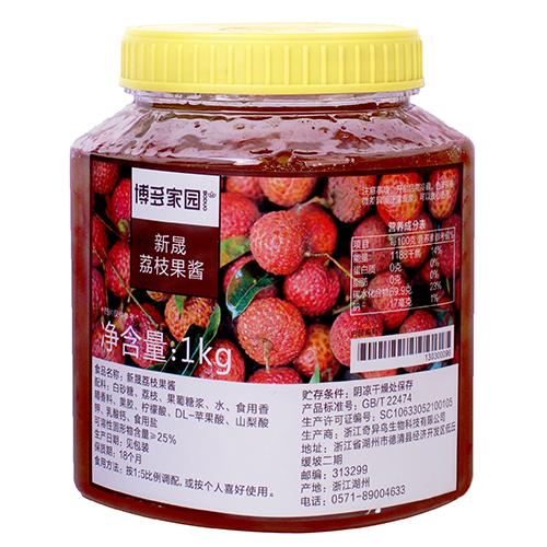 XINXIN-LYCHEE-JAM-新晟荔枝果酱-130300096