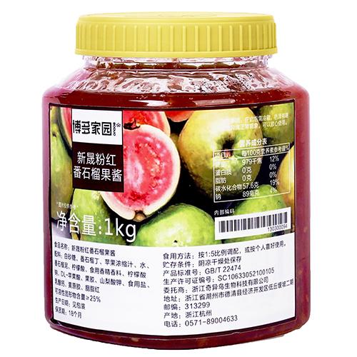XINXIN-PINK-GUAVA-JAM-新晟粉红番石榴-130300094